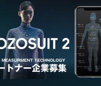 Zozosuit 2